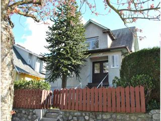 """Photo 1: 248 E 17TH Avenue in Vancouver: Main House for sale in """"MAIN STREET"""" (Vancouver East)  : MLS®# V819455"""