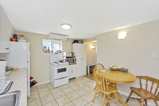 Photo 16: 1451 Lang St in : Vi Mayfair House for sale (Victoria)  : MLS®# 871462