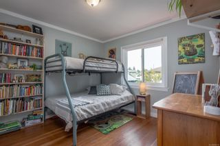 Photo 21: 226 Harewood Rd in Nanaimo: Na South Nanaimo House for sale : MLS®# 888316
