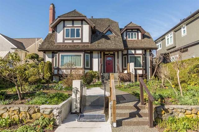Main Photo: 1675 W 58TH AV in VANCOUVER: South Granville House for sale (Vancouver West)  : MLS®# R2152736