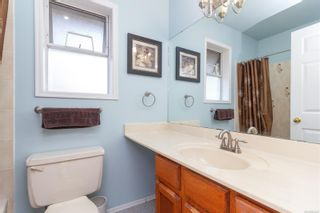 Photo 18: 1532 Palahi Pl in : SE Mt Doug House for sale (Saanich East)  : MLS®# 854453