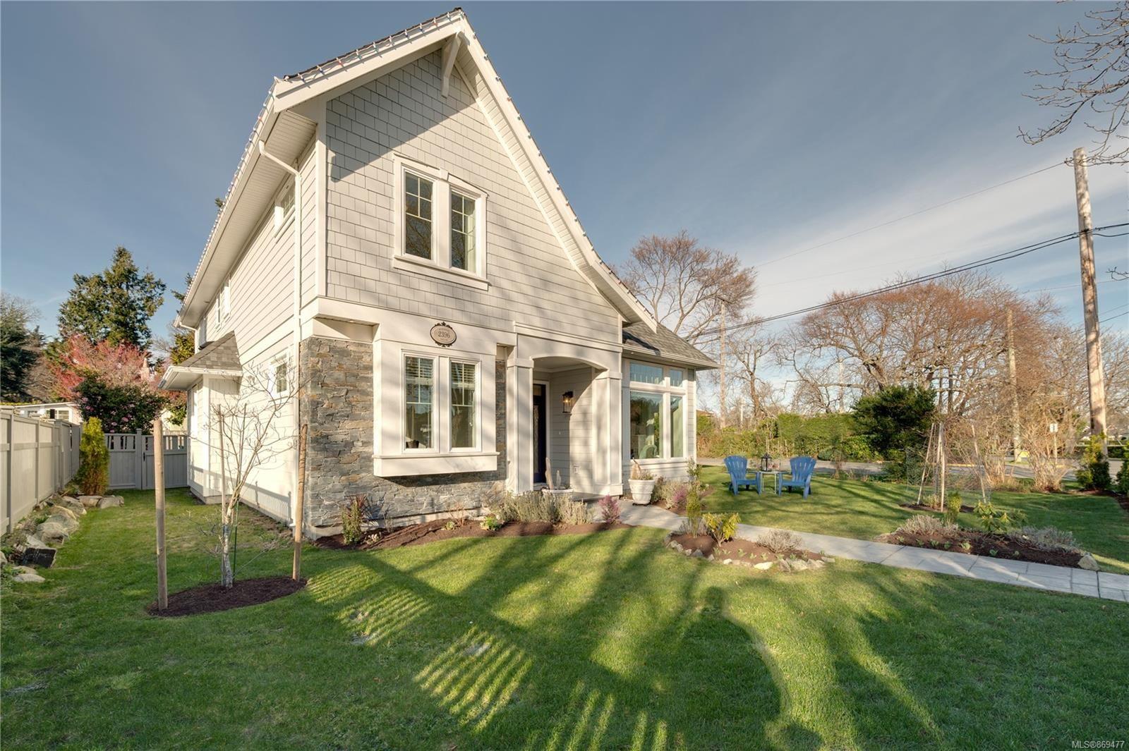Main Photo: 2396 Windsor Rd in : OB South Oak Bay House for sale (Oak Bay)  : MLS®# 869477