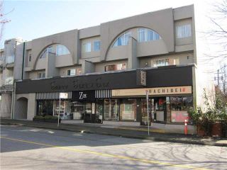 """Photo 20: 23 780 W 15TH Avenue in Vancouver: Fairview VW Townhouse for sale in """"SIXTEEN WILLOWS"""" (Vancouver West)  : MLS®# V1108293"""