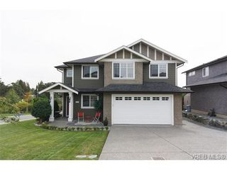 Photo 1: 4042 Copperfield Lane in VICTORIA: SW Glanford House for sale (Saanich West)  : MLS®# 652436