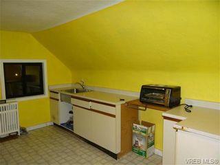 Photo 17: 3146 Quadra St in VICTORIA: Vi Mayfair House for sale (Victoria)  : MLS®# 652495