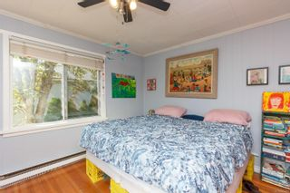 Photo 6: 471 Chesterfield Ave in : Du East Duncan House for sale (Duncan)  : MLS®# 854215