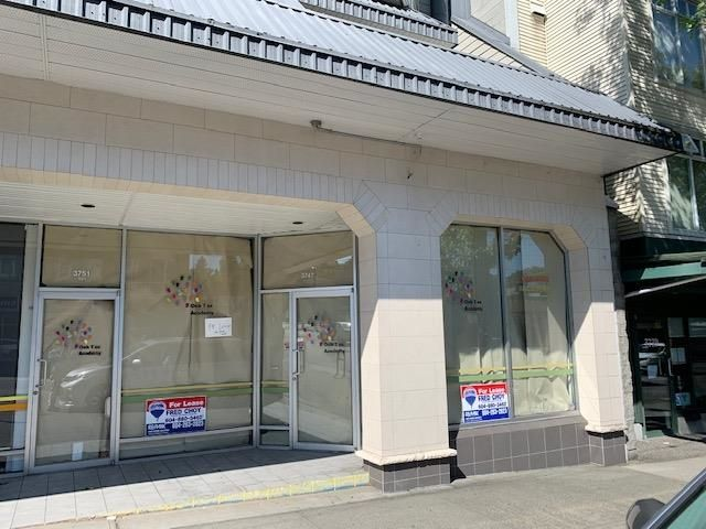 Main Photo: 3747 W 10TH Avenue in Vancouver: Point Grey Office for lease (Vancouver West)  : MLS®# C8039079