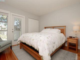 Photo 11: 1941 St. Ann St in VICTORIA: OB North Oak Bay House for sale (Oak Bay)  : MLS®# 786579