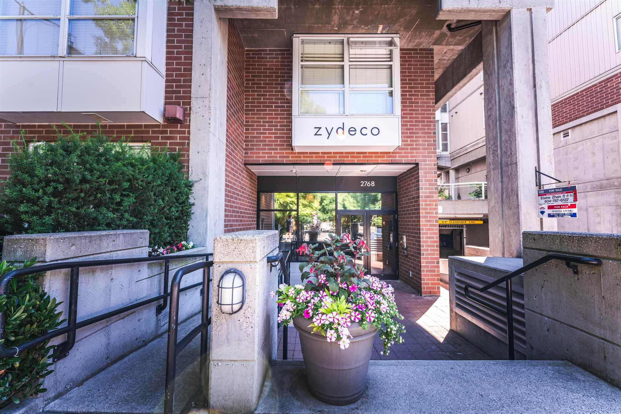 """Main Photo: 223 2768 CRANBERRY Drive in Vancouver: Kitsilano Condo for sale in """"ZYDECO"""" (Vancouver West)  : MLS®# R2595146"""