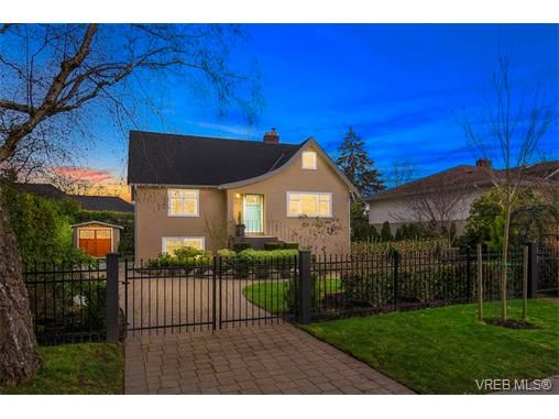 FEATURED LISTING: 977 Oliver St VICTORIA
