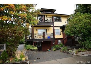 Photo 1: 2 436 Niagara St in VICTORIA: Vi James Bay Row/Townhouse for sale (Victoria)  : MLS®# 724550