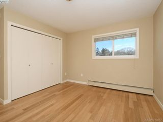 Photo 8: 404 3800 Quadra St in VICTORIA: SE Quadra Condo for sale (Saanich East)  : MLS®# 820447