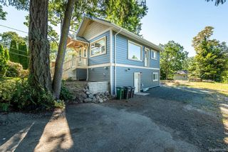 Photo 5: 1255 Judge Pl in : SE Maplewood House for sale (Saanich East)  : MLS®# 879196