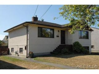 Photo 1: 1471 Stroud Rd in VICTORIA: Vi Oaklands House for sale (Victoria)  : MLS®# 513655