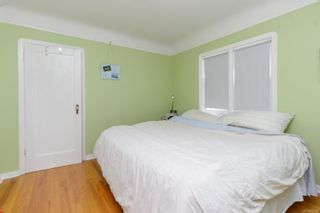 Photo 13: 398 W Gorge Rd in : SW Tillicum House for sale (Saanich West)  : MLS®# 874379