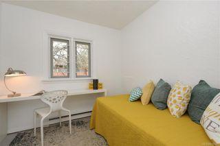 Photo 16: 3368 Wascana St in : SW Gateway House for sale (Saanich West)  : MLS®# 815141