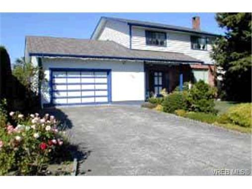 Main Photo: 3925 Sandell Pl in VICTORIA: SE Arbutus House for sale (Saanich East)  : MLS®# 316413