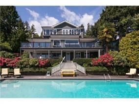 Photo 1: 2390 Palmerston in West Vancouver: Dundarave House for sale : MLS®# R2034376