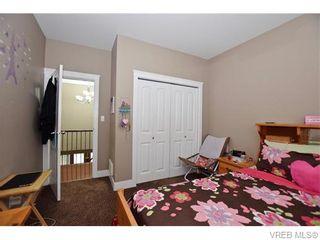 Photo 11: 964 McKenzie Ave in VICTORIA: SE High Quadra House for sale (Saanich East)  : MLS®# 744944