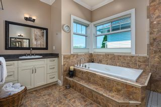 Photo 30: 875 View Ave in : CV Courtenay East House for sale (Comox Valley)  : MLS®# 884275