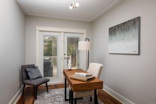 Photo 29: 12 Wellington Ave in : Vi Fairfield West House for sale (Victoria)  : MLS®# 856185