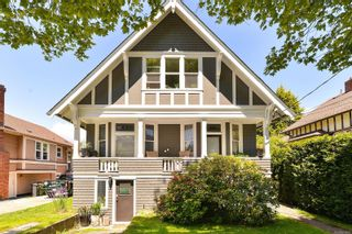 Main Photo: 1010 Sutlej St in : Vi Fairfield West House for sale (Victoria)  : MLS®# 879853