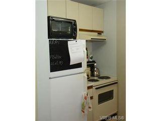 Photo 11: 108 3277 Quadra St in VICTORIA: SE Maplewood Condo for sale (Saanich East)  : MLS®# 733759