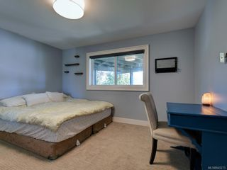 Photo 23: 4249 Cheverage Pl in : SE Gordon Head House for sale (Saanich East)  : MLS®# 845273