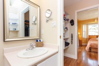 Photo 12: 1303 Blue Ridge Rd in : SW Strawberry Vale House for sale (Saanich West)  : MLS®# 871679