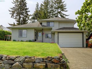 Photo 1: 1063 Hyacinth Ave in VICTORIA: SW Strawberry Vale House for sale (Saanich West)  : MLS®# 786596