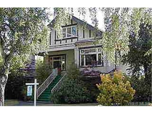 Main Photo: 2369 Florence St in VICTORIA: OB Henderson House for sale (Oak Bay)  : MLS®# 218356