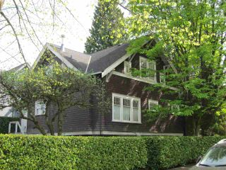 Photo 5: 1893 - 1895 W 15TH Avenue in Vancouver: Kitsilano House for sale (Vancouver West)  : MLS®# R2062477