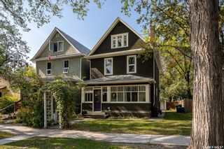 Photo 2: 823 6th Avenue North in Saskatoon: City Park Residential for sale : MLS®# SK871356