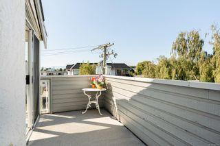 Photo 19: 404 1110 Oscar St in : Vi Fairfield West Condo for sale (Victoria)  : MLS®# 885074