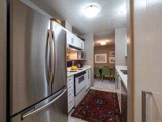 Photo 16: 408 2511 Quadra St in Victoria: Vi Hillside Condo for sale : MLS®# 859868