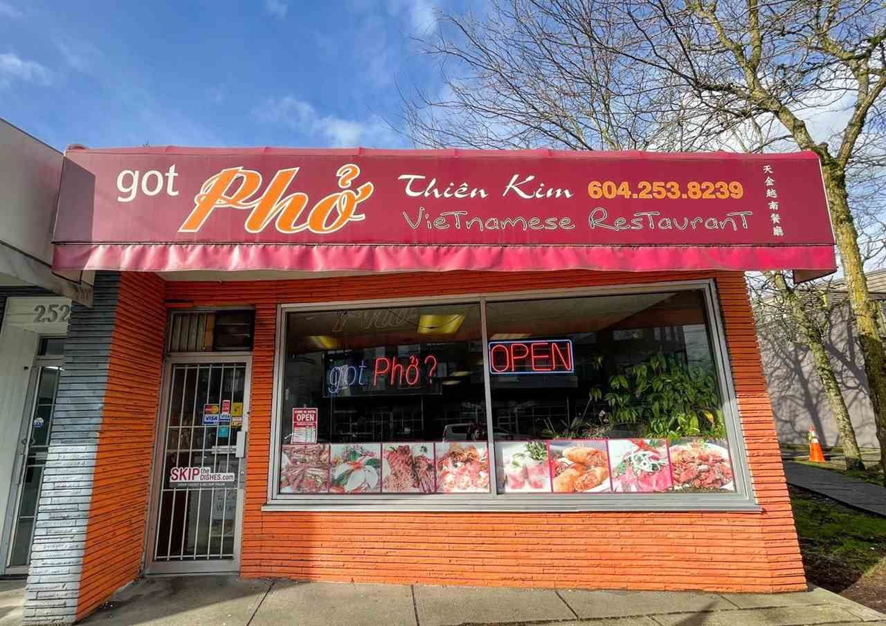 Main Photo: 2523 NANAIMO Street in Vancouver: Grandview Woodland Business for sale (Vancouver East)  : MLS®# C8036775