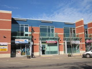 Photo 1: 210 8 Perron Street: St. Albert Office for lease : MLS®# E4225696