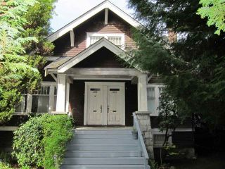 Photo 2: 1893 - 1895 W 15TH Avenue in Vancouver: Kitsilano House for sale (Vancouver West)  : MLS®# R2062477