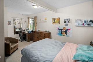 Photo 21: 3580 Cedar Hill Rd in : SE Cedar Hill House for sale (Saanich East)  : MLS®# 884093