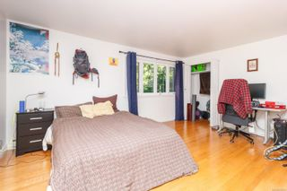Photo 9: 3260 Beach Dr in : OB Uplands House for sale (Oak Bay)  : MLS®# 880203