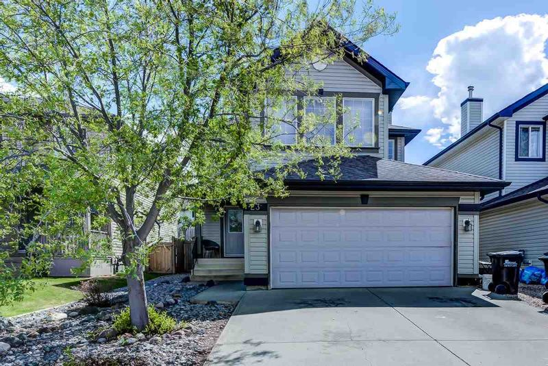 FEATURED LISTING: 23 SUMMERCOURT Road Sherwood Park