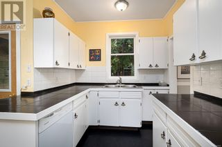 Photo 14: 2115 Chambers St in Victoria: House for sale : MLS®# 886401