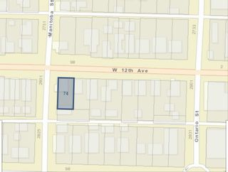 Photo 1: 74 W 12TH Avenue in Vancouver: Mount Pleasant VW Land for sale (Vancouver West)  : MLS®# R2460315
