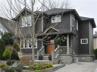 Photo 20: 238 Richmond Avenue in VICTORIA: Vi Fairfield East Residential for sale (Victoria)  : MLS®# 332404