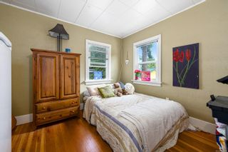 Photo 12: 2646 Willemar Ave in : CV Courtenay City House for sale (Comox Valley)  : MLS®# 883035