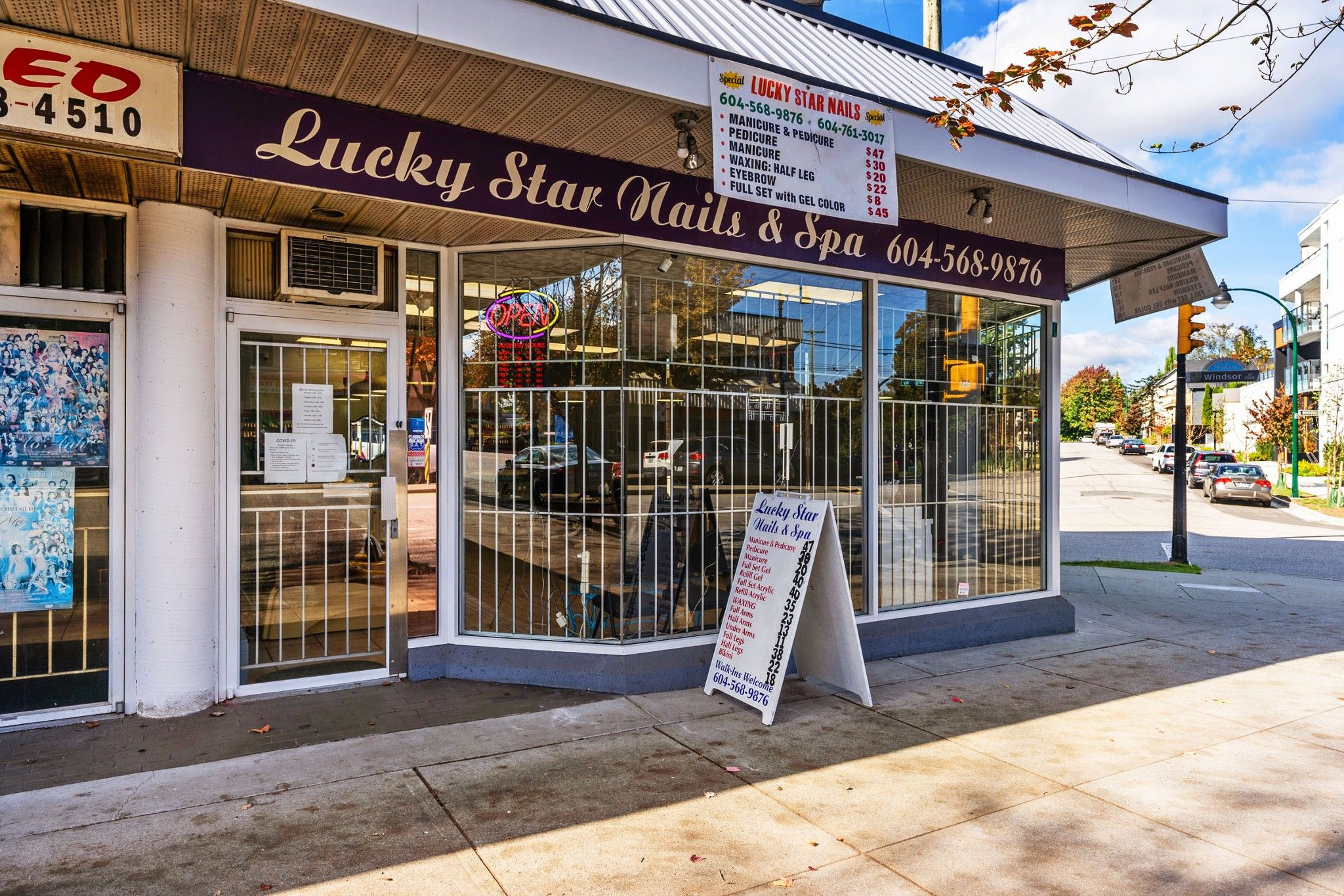 Main Photo: 1 1022 KINGSWAY in Vancouver: Fraser VE Business for sale (Vancouver East)  : MLS®# C8040288