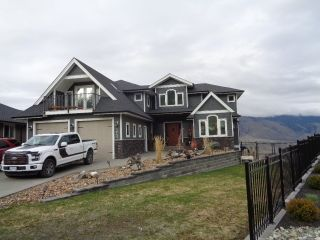 Photo 1: 1647 GALORE COURT in KAMLOOPS: JUNIPER HEIGHTS House for sale : MLS®# 145228