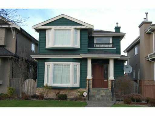 Main Photo: 2875 W 22ND AVENUE in : Arbutus House for sale : MLS®# V924992