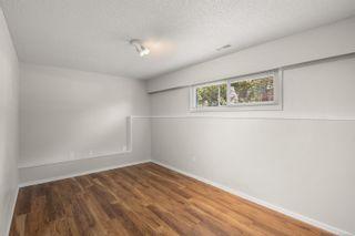 Photo 17: 1723 Llandaff Pl in : SE Gordon Head House for sale (Saanich East)  : MLS®# 878020