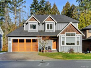 Photo 1: 766 Hanbury Pl in VICTORIA: Hi Bear Mountain House for sale (Highlands)  : MLS®# 804973